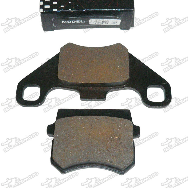 Rear Brake Pads For Kazuma ATV 50cc To 110cc