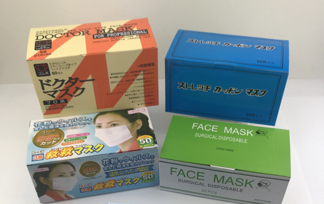 special design 4 layers disposable surgical face mask/asian surgical mask