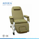 AG-XD206A approved color optional hospital blood donor chair
