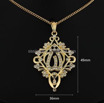 Islamic muslim allah middle east gold pendant with diamond buy islamic muslim allah middle east gold pendant with diamond aloadofball Images
