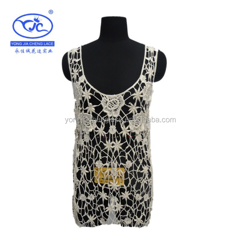 (YJC6123) hot sales wholsales 2015 guangzhou factory embroidery water soluble african vest lace in guangzhou textile city