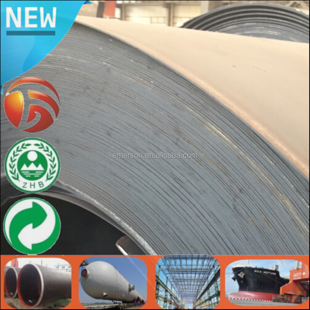 Hot Rolled 5.75*1250mm carbon steel coils/plates ASTM A36