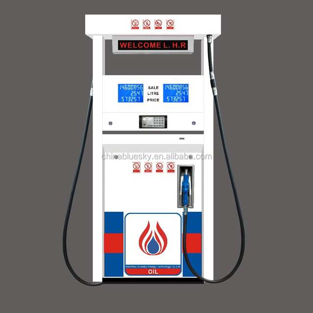 BULE SKY- FUEL DISPENSE