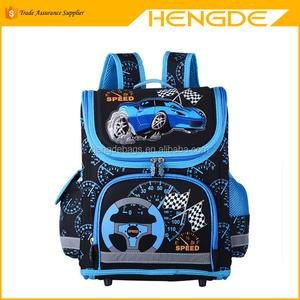 Car Design School Bag 7b16d54c75574