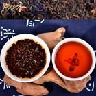 wholesale chinese royal pu erh tea