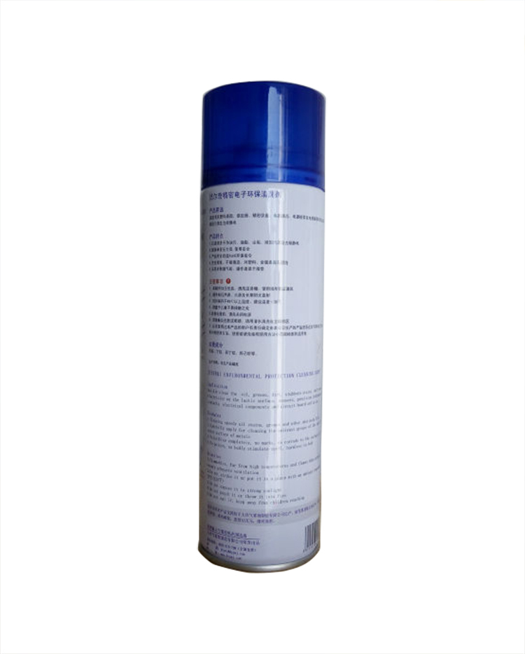 Jieerqi 517 Jet Spray Cleaner For Plastic - Buy Jet Spray ...