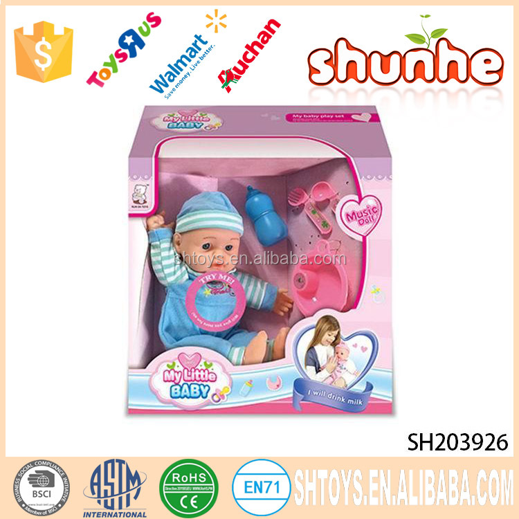 New Arrival Electric IC Girls Baby Doll For Girls