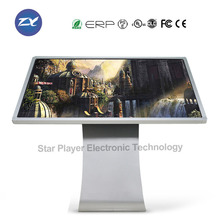 49 inch hd full standalone metal case interactive touch screen kiosk price