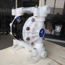 Wilden diaphragm pump wholesale pump suppliers alibaba ccuart Images