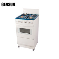 "GENSUN 20"" high quality free standing gas stove with oven gas cooker"