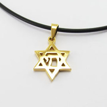 Stainless steel shema israel necklace gold jewish charm chai pendant stainless steel shema israel necklace gold jewish charm chai pendant aloadofball Images