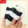 Smart Purse Pocket Pouch Cash Wallet Case Credit Card holder 3M Adhesive Antii-radiation Mobile Phone Non Slip Sticker