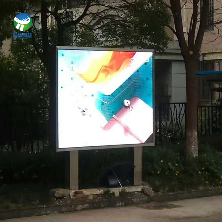 New technology hot hd video hd p6 stage led display screen shenzhen harse
