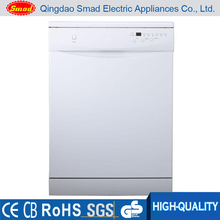 smad appliances german fully automatic dishwashers