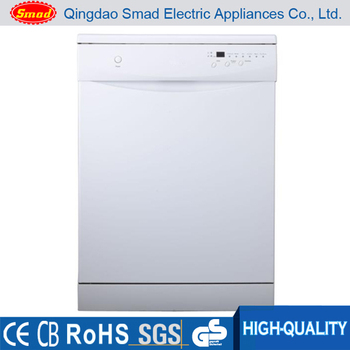 Smad appliances german fully automatic dishwashers buy for German appliance brands