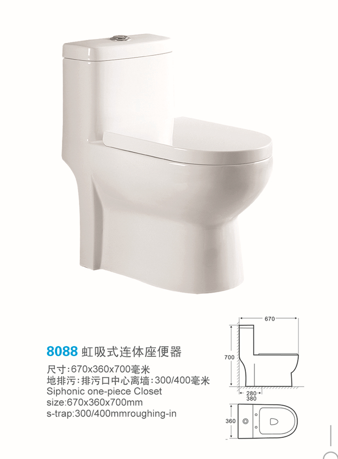 HS-8035 Best Selling One Piece Sanitary Ware Standard