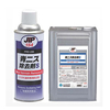 Wholesale Auxiliary Agent Japan Car Wash Cleaning Chemicals