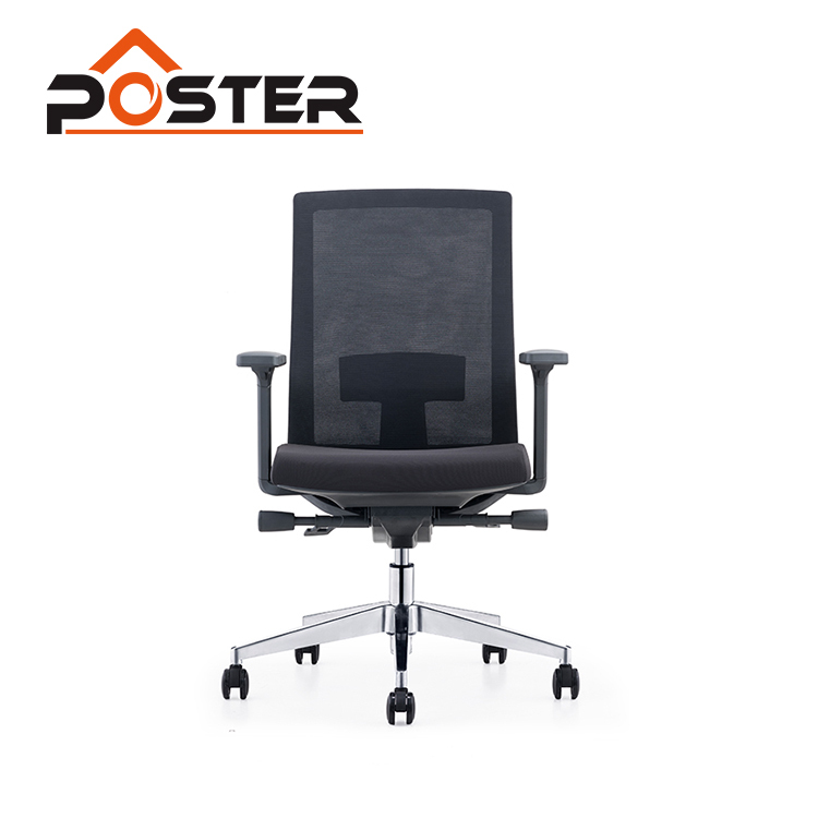 Alibaba best sellers office chair Black mesh office chair