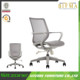 CH-182B Office Furniture Sitting Room Used Mesh Computer Chair