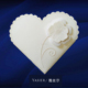 Luxury Heart shaped Handmade Decoration Greeting Wedding Invitation Card