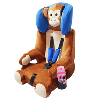 New arrival colorful seat cover child cute seat protector