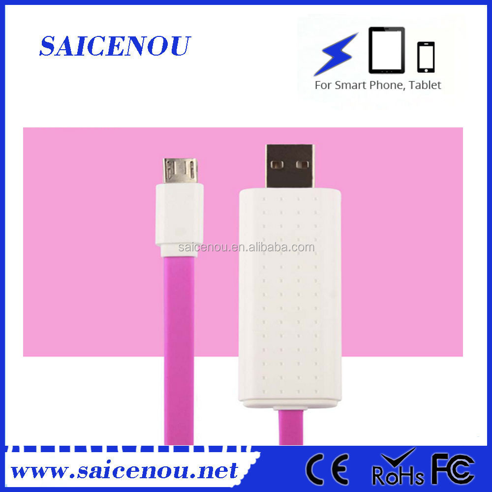 China New Emergency rechargeable 2.0 USB Data Cable with storage power cable