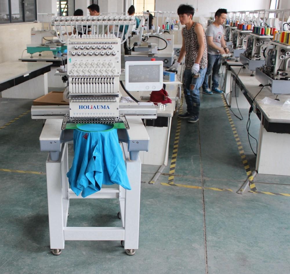 New Machine Holiauma Single Head Computerized Embroidery Machine - Buy Computerized Embroidery ...