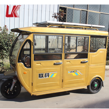 Electric Car 5 Seats Bajaj Three Wheeler Price China Cars In Stan