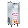Soft ice cream machine series RE01015016