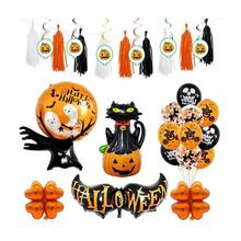 Novos Produtos 2019 HalloweenSet SuppliesHappy Do Partido, Balões <span class=keywords><strong>de</strong></span> <span class=keywords><strong>Halloween</strong></span> Fontes Do Partido decorações <span class=keywords><strong>de</strong></span> <span class=keywords><strong>halloween</strong></span> party set