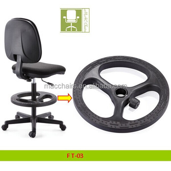 Office Chair Parts Components Pp Footrest Footring Ft 03