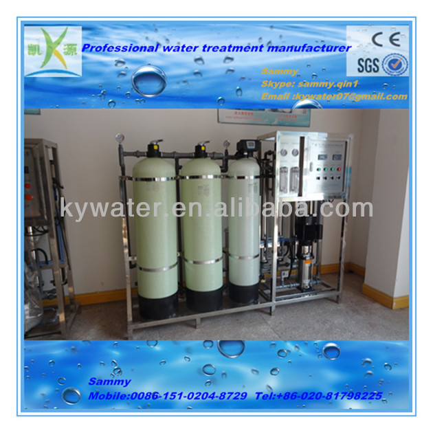 d974dda09a7 Factory 5 stage FRP tank low pressure alarming well water purification  system ro water filtration (KYRO-500)