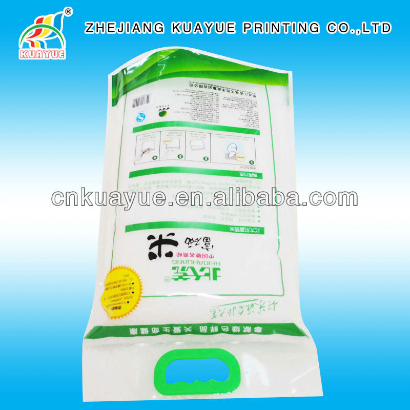 High Quality Thai Jasmine Rice Bag -- ISO/EU/FDA Approved!