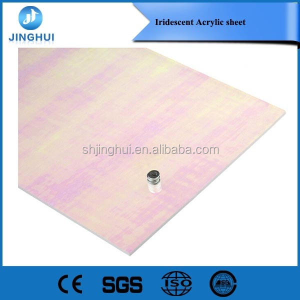 Factory colorful cast mother of pearl acrylic sheet for Vaccum Forming