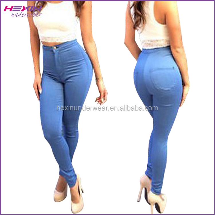 Womens High Waisted Jeans, Womens High Waisted Jeans Suppliers and ...
