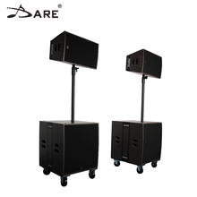 ARS12.18 Professional active speaker systems for rental, active line array with optional DSP & Dante processor amps module