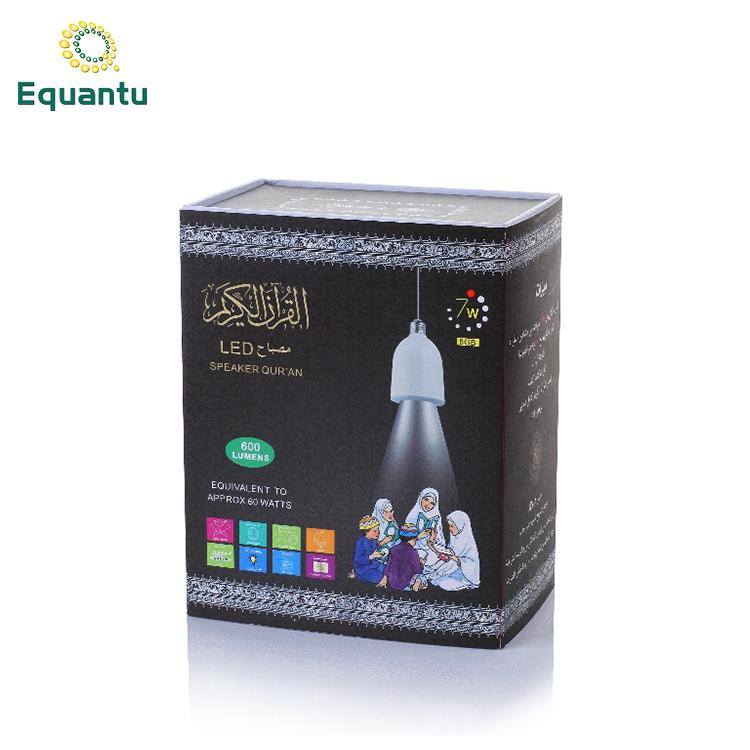 al quran sudais mp3 full quran mp3 free download blue tooth