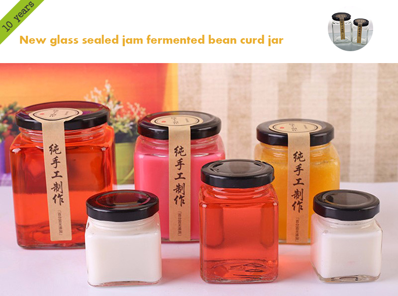 Machine pressing square glass honey container jars wholesale