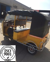 Used Gas rickshaw auto rickshaw for sale bajaj three wheel Venus-SRX1