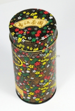 Round metal tin for tea, cookies, chocolates packaging with tall lid