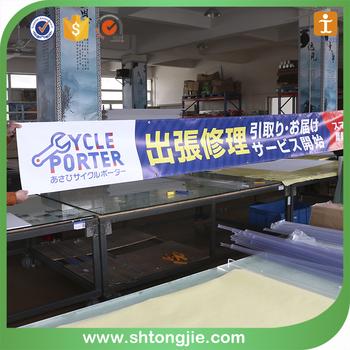 Super Market Outdoor Digital Printing Banner Vertical Outdoor - Vertical vinyl banners