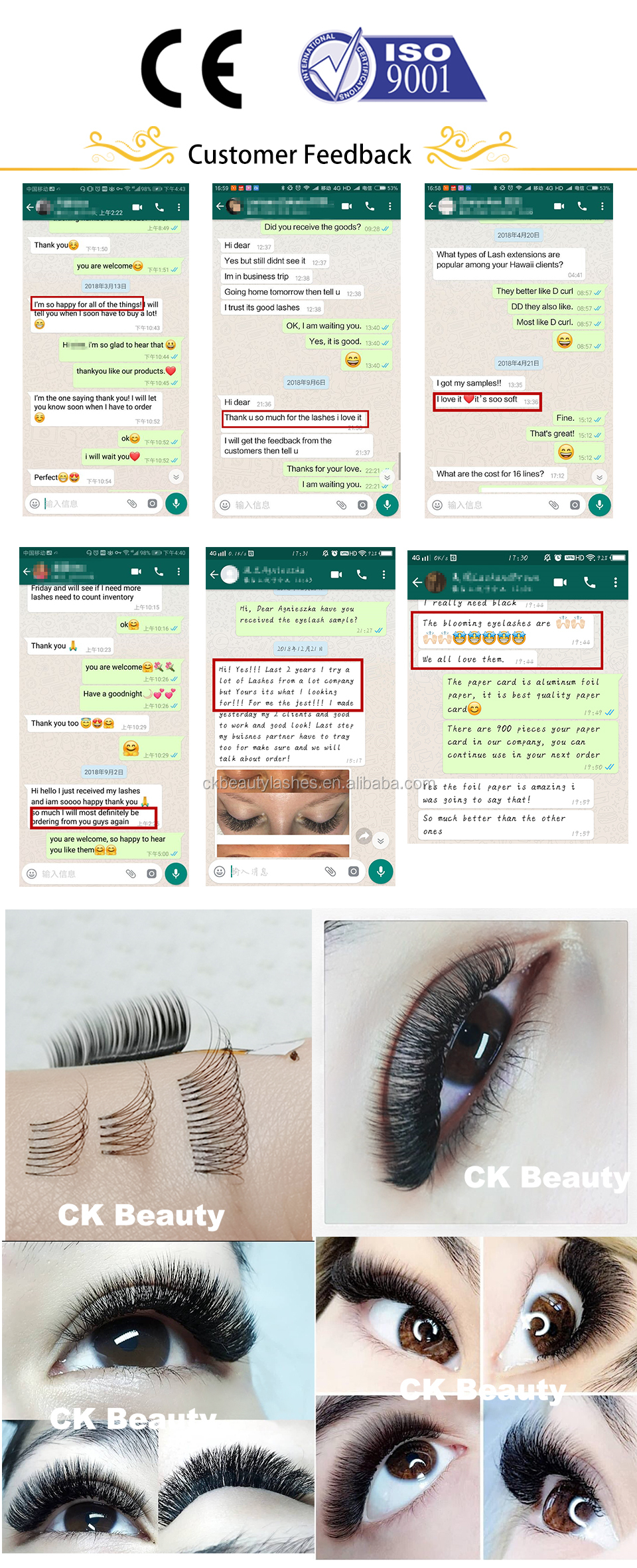 CK Beauty 2019 New Best Selling Gold Gel/ Cream Type Eyelash Flue Remover Made By Manufacture in Korea/Eyelash Extension Protein