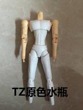 Free shipping saint seiya myth cloth body AE TZ Gemini body accessories saint seiya PVC action
