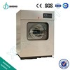 Industrial used commercial laundry washing machine from xunduo China