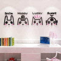 Cute Expression Kid Room DIY 3D Wall Sticker Home Decor