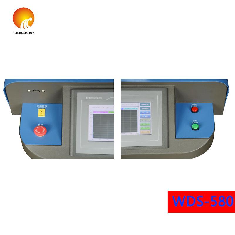 WDS-580XIJIEW