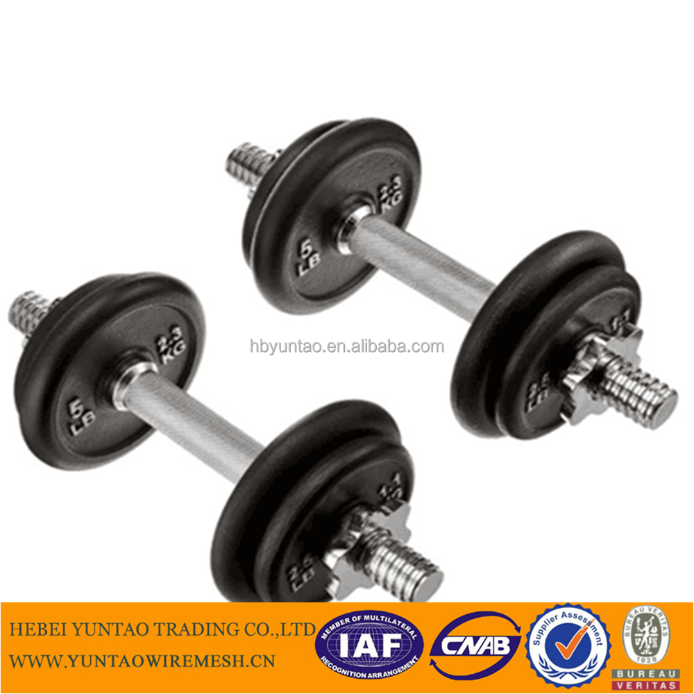 Dumbbell Barbell Sets With Spring Collar
