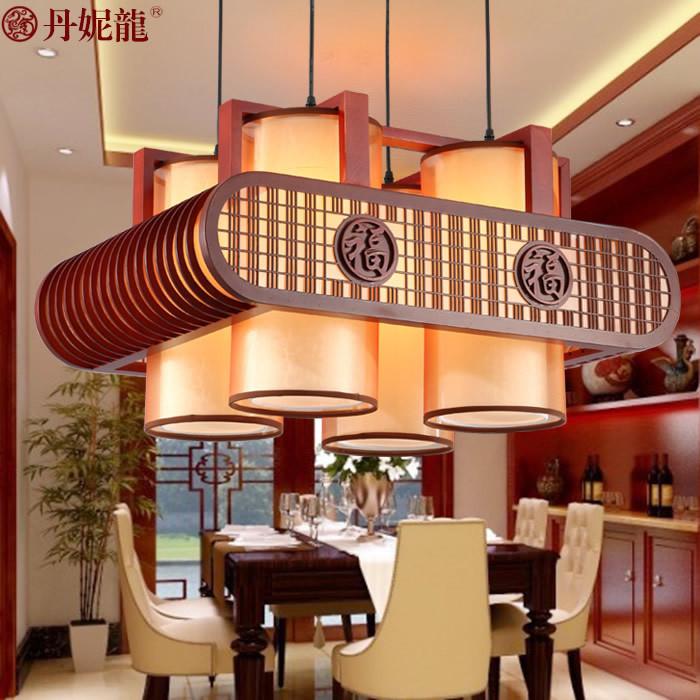 dani lange lampe beleuchtung kronleuchter modernen chinesischen restaurant esszimmer. Black Bedroom Furniture Sets. Home Design Ideas
