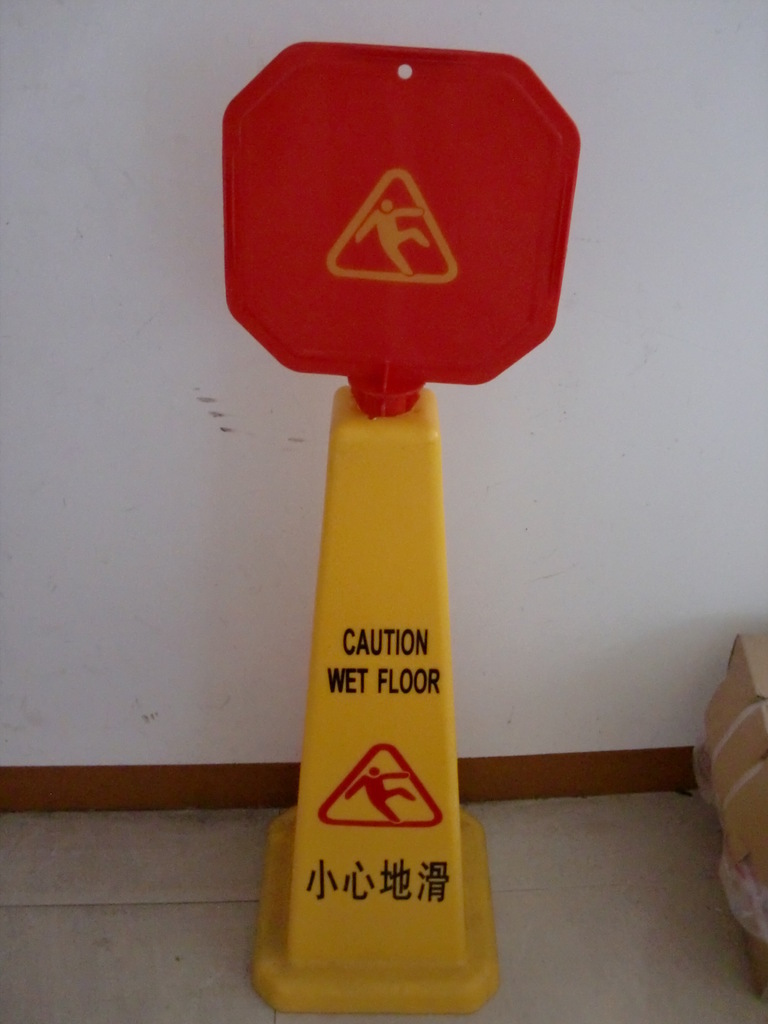 caution sign26