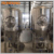 Craft Beer Conical Unitank 1000L Brewery Equipment